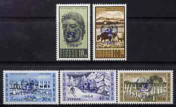Cyprus 1964 United Nations Security Council set of 5 unmounted mint, SG 237-41*