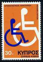 Cyprus 1975 International Society for the Rehabilitation of Disabled Persons unmounted mint, SG 441*