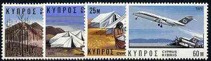 Cyprus 1976 Economic Reactivation set of 4 unmounted mint, SG 455-58*