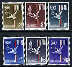 Malta 1964 Independence set of 6 (Dove & Crown) unmounted mint SG 321-26*
