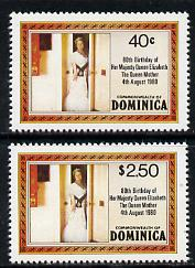 Dominica 1980 Queen Mother 80th B'day perf 14 set of 2 from sheetlets unmounted mint, SG 732-3