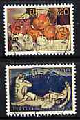 Yugoslavia 1975 Europa (Paintings) set of 2 superb cto used, SG 1682-83*