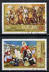 Turkey 1975 Europa (Paintings) set of 2 superb cto used, SG 2523-24*