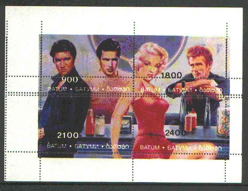 Batum 1995 Hollywood Stars (Elvis, Marilyn Monroe, Marlon Brando & James Dean) sheetlet containing 4 values imperf at top and partly doubled unmounted mint