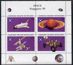 Easdale 1995 'Singapore 95' Stamp Exhibition (Space Exploration) sheetlet containing perf set of 4 with perforating pattern misplaced unmounted mint