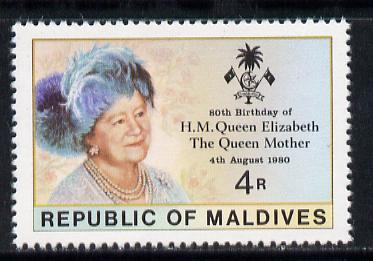 Maldive Islands 1980 Queen Mother 80th B'day 1 value unmounted mint (SG 886)