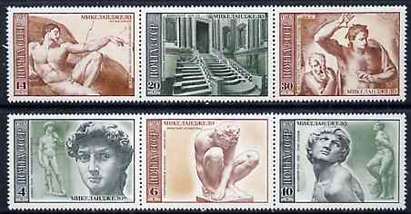 Russia 1975 Birth Anniversary of Michelangelo set of 6 (2 se-tenant strips of 3) unmounted mint, SG 4368-73, Mi 4329-34