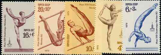 Russia 1979 Olympic Sports #5 (Gymnastics) set of 5 unmounted mint, SG 4870-74, Mi 4830-34*