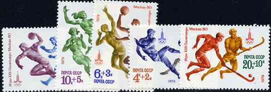 Russia 1979 Olympic Sports #6 set of 5 unmounted mint, SG 4896-4900, Mi 4856-60*