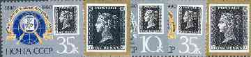 Russia 1990 150th Anniversary of Penny Black set of 5 (incl both varieties of 20k & 35k values) unmounted mint, SG 6120-24, Mi 6066-68+