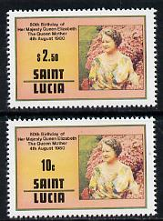 St Lucia 1980 Queen Mother 80th B'day set of 2 unmounted mint SG 534-5