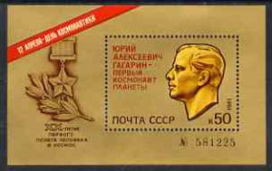 Russia 1981 20th Anniversary of First Man in Space (Gagarin) m/sheet unmounted mint, SG MS 5114, Mi BL 150