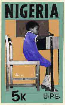 Nigeria 1976 Universal Primary Education - original hand-painted artwork for 5k value showing child writing at desk, by Sylva O Okereke, on card 5.5 x 9.5 endorsed B2