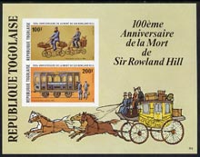 Togo 1979 Rowland Hill imperf m/sheet  (postmen on Centrecycles, Railway coach & Mail coach) unmounted mint SG 1373var