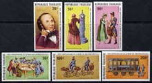 Togo 1979 Rowland Hill imperf set of 6  (postmen on Centrecycles, Railway coach & Mail coach) from limited printing unmounted mint SG 1367-72var*