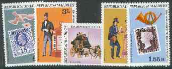 Maldive Islands 1979 Rowland Hill Perf 12 set of 5 in changed colours (see note after SG MS 811) unmounted mint
