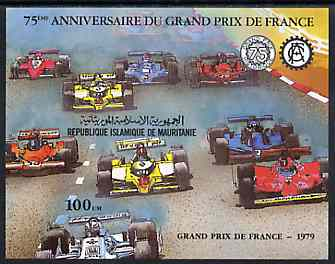Mauritania 1981 French Grand Prix imperf m/sheet unmounted mint, SG MS 729