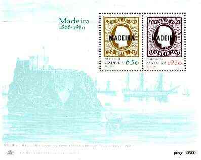 Portugal - Madeira 1980 112th Anniversary of First Overprinted Stamps m/sheet, SG MS 171