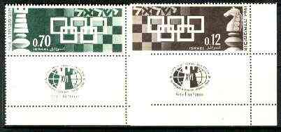 Israel 1964 Chess set of 2 with Tabs unmounted mint, SG 288-89