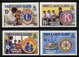 Turks & Caicos Islands 1980 Serving the Community (Rotary & Lions) set of 4, SG 609-12*