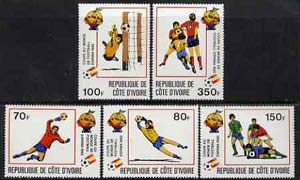 Ivory Coast 1981 World Cup Football perf set of 5 unmounted mint, SG 688-92*