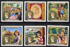 Chad 1982 Princess Di's 21st Birthday perf set of 6 unmounted mint, SG 603-08*, stamps on royalty    diana