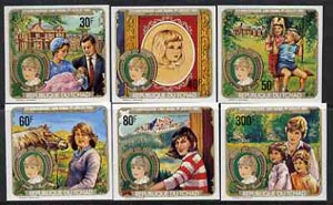 Chad 1982 Princess Di's 21st Birthday imperf set of 6, SG 603-08var*
