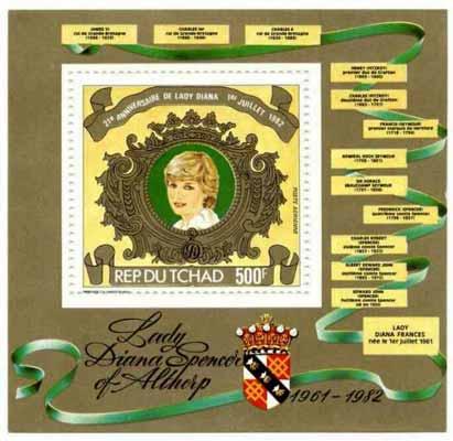 Chad 1982 Princess Di's 21st Birthday perf m/sheet unmounted mint, SG MS 609