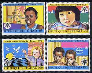 Chad 1979 International Year of the Child perf set of 4, SG 561-64*