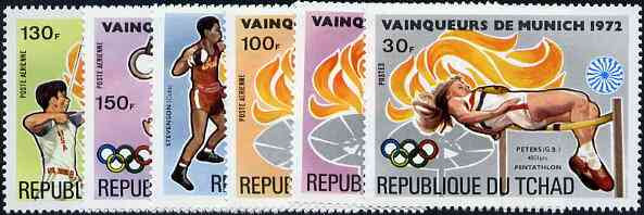 Chad 1972 Munich Olympic Winners (background symbol of Olympic Flame) unmounted mint set of 6*