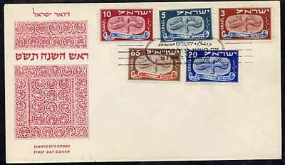 Israel 1948 Jewish New Year (Scroll) set of 5 on illustrated cover with first day cancel, SG 10-14