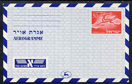 Israel 1950 50pr red airletter sheet (stag) superb unused