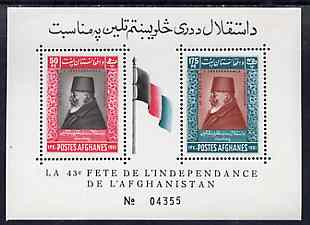 Afghanistan 1961 Independence Day (Flag) perf m/sheet unmounted mint