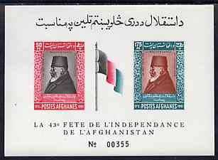 Afghanistan 1961 Independence Day (Flag) imperf m/sheet unmounted mint
