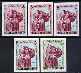 Afghanistan 1963 Womens Day imperf set of 5 unmounted mint*