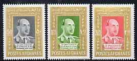 Afghanistan 1964 Kings 50th Birthday set of 3, SG 534-36*
