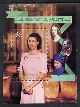St Vincent - Union Island 1987 Ruby Wedding m/sheet  unmounted mint