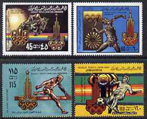Libya 1979 Pre Olympics (1980 Moscow) perf set of 4 without silver opt unmounted mint, SG 939-42