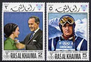 Ras Al Khaima 1968 Grenoble Winter Olympics perf set of 2 unmounted mint, Mi 345A-346A