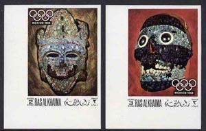 Ras Al Khaima 1969 Mexican Masks (Olympics) imperf set of 2 unmounted mint, Mi 347-48B