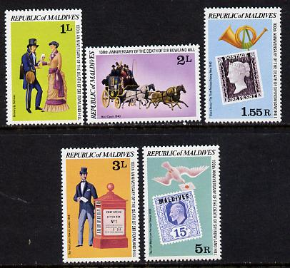 Maldive Islands 1979 Rowland Hill set of 5 unmounted mint, SG 806-10