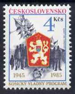 Czechoslovakia 1985 State Arms (Kosice) unmounted mint SG 2775, Mi 2807*, stamps on heraldry, stamps on arms