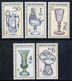 Czechoslovakia 1985 Arts & Crafts perf set of 5 unmounted mint, SG 2805-9, Mi 2836-40