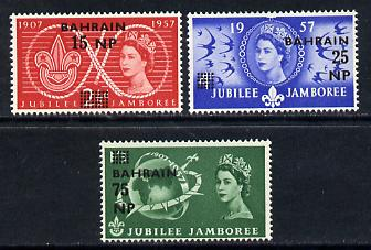 Bahrain 1957 Great Britain World Scout Jamboree opt set of 3 unmounted mint, SG 113-5*