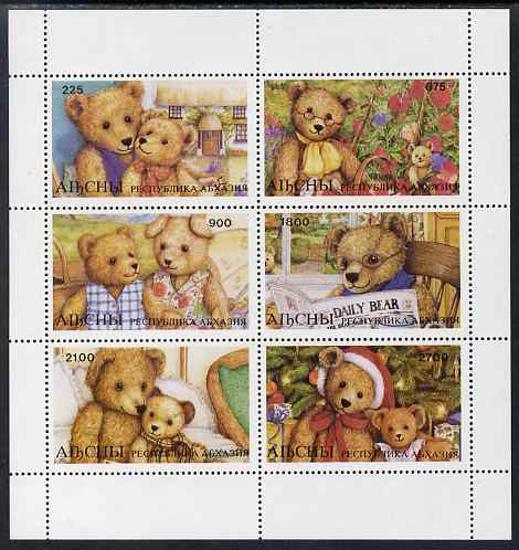 Abkhazia 1996 Teddy Bears perf set of 6 unmounted mint