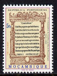 Mozambique 1969 Part of The Lusiads (Epic Poem) unmounted mint SG 603