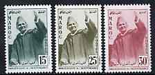 Morocco 1957 First Anniversary of Independence unmounted mint set of 3, SG 42-44