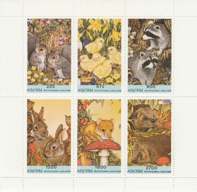 Abkhazia 1996 Animals perf sheetlet containing complete set of 6 values unmounted mint