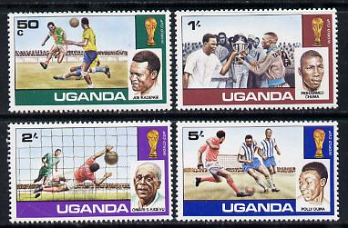 Uganda 1978 World Cup Football #1 set of 4 (SG 205-8) unmounted mint