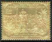 Easdale 1992 Columbus 500th Anniversary \A310 (First Landing on America) embossed in 22k gold foil unmounted mint